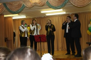 Вокальный ансамбль педагогов школы