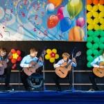Городской концерт на площади.